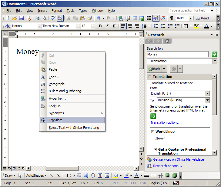 Translation in Word 2003