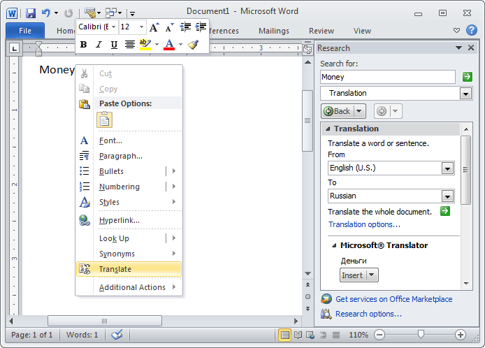 Translation in Word 2010