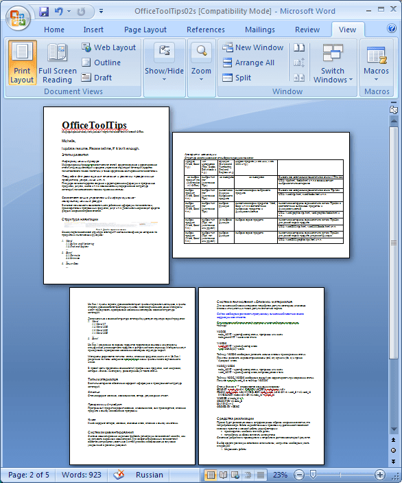 Different page orientations example Word 2007