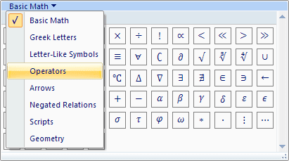Menu in Word 2007