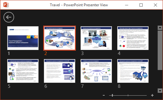 All slides in PowerPoint 2016
