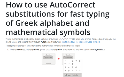 How to use AutoCorrect substitutions for fast typing of Greek alphabet and mathematical symbols