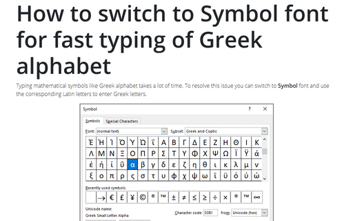 How to switch to Symbol font for fast typing of Greek alphabet