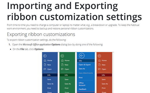 Importing and Exporting ribbon customization settings