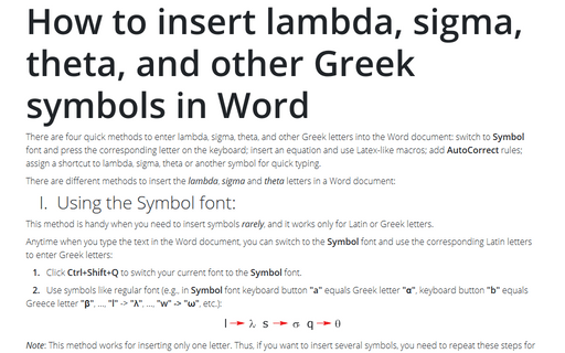 How to insert lambda, sigma, theta, and other Greek symbols in Word