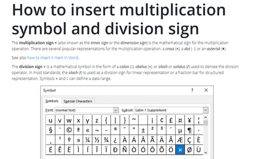 How to insert multiplication symbol and division sign in Word