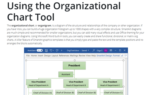 Using the Organizational Chart Tool
